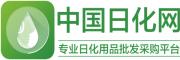 中国日化网-专业的日化产品批发、采购、贸易平台【官网】