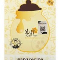 韩国进口 春雨(papa recipe)蜂蜜面膜 补水保湿舒缓滋润面膜 敏感肌可用黄色经典版 10片/盒 新旧款随机发货