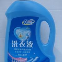 供应贝尔欣洁2升,500ml,1L洗衣液厂家