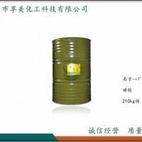 洗衣液原料磺酸南京一厂佳加日化LAS直链烷基苯磺酸
