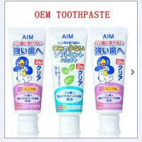 全国牙膏OEM,牙膏贴牌,洗衣液
