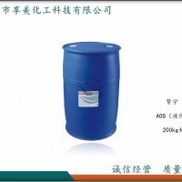 AOS赞宇液体粉体α-烯基磺酸钠洗衣液洗涤剂配方原料