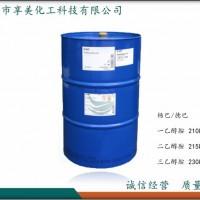 三乙醇胺巴斯夫洗衣液洗涤剂表面活性剂原料