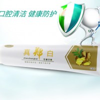 20年牙膏生产工厂 全国牙膏OEM,益生菌牙膏贴牌,洗衣液代加工